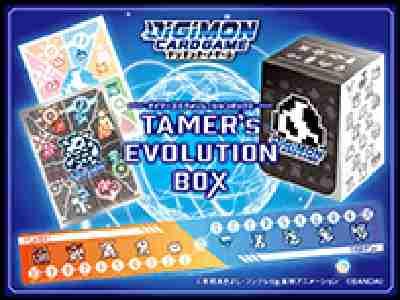 デジモンカードゲーム TAMER
