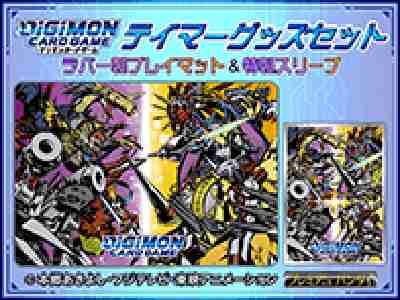 デジモンカードゲーム テイマーグッズセット【PB-02】