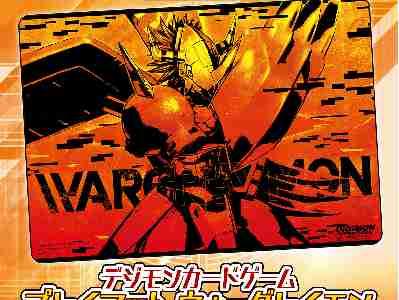 デジモンカードゲーム プレイマット ウォーグレイモン【PB-03】