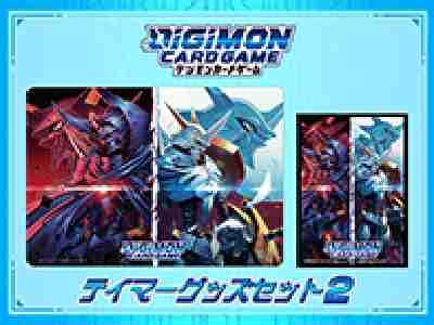 デジモンカードゲーム テイマーグッズセット2【PB-04】