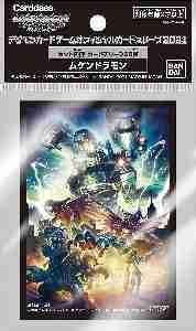 デジモンカードゲーム オフィシャルスリーブ2021 ムゲンドラモン