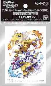 デジモンカードゲーム オフィシャルスリーブ2021 アグモン&ガブモン