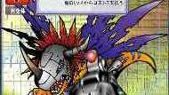 EX1-008-P1 メタルグレイモン